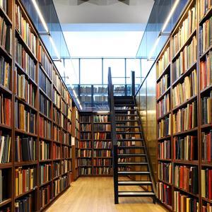 Библиотеки Аткарска