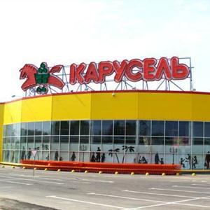 Гипермаркеты Аткарска