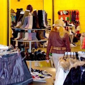 Магазины одежды и обуви Аткарска