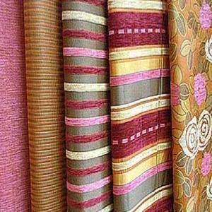 Магазины ткани Аткарска