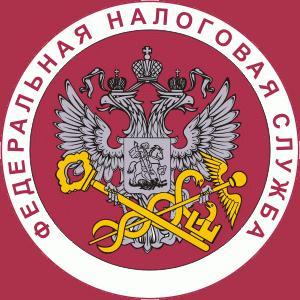 Налоговые инспекции, службы Аткарска