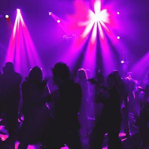 Ночные клубы Аткарска