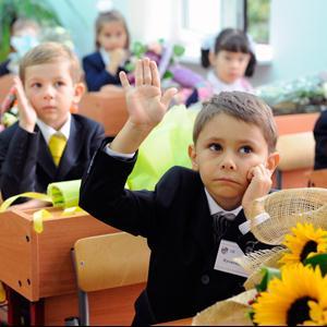 Школы Аткарска