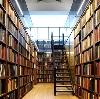 Библиотеки в Аткарске