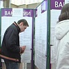 Центры занятости в Аткарске