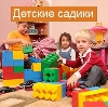 Детские сады в Аткарске