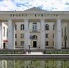 Дворцы и дома культуры в Аткарске