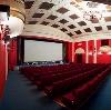 Кинотеатры в Аткарске