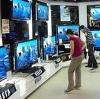 Магазины электроники в Аткарске
