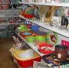 Магазины хозтоваров в Аткарске