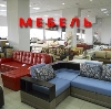 Магазины мебели в Аткарске