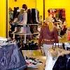 Магазины одежды и обуви в Аткарске