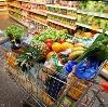 Магазины продуктов в Аткарске