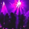 Ночные клубы в Аткарске