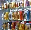 Парфюмерные магазины в Аткарске