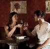 Рестораны, кафе, бары в Аткарске