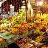 Рынки в Аткарске