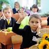 Школы в Аткарске