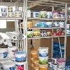 Строительные магазины в Аткарске