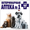 Ветеринарные аптеки в Аткарске