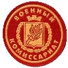 Военкоматы, комиссариаты в Аткарске