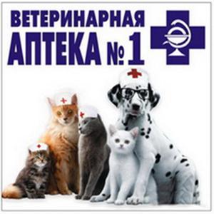 Ветеринарные аптеки Аткарска